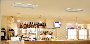 レストラン・居酒屋・ラーメン店など厨房設備がある飲食店向けのエアコン